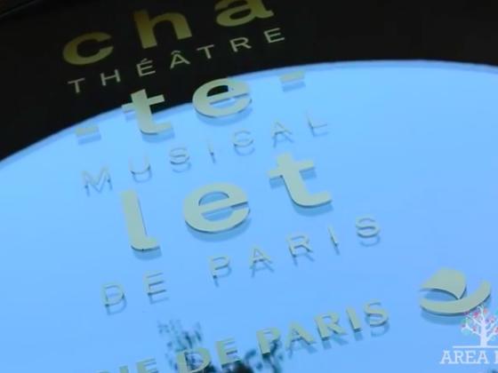 Remise de Diplomes // ISEG Groupe @ Théâtre du Châtelet